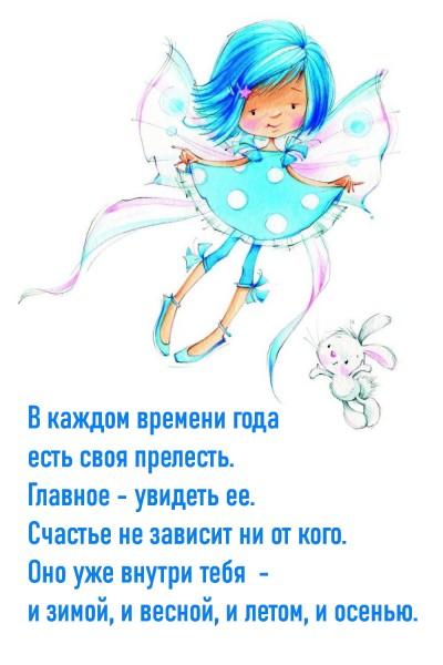 inv-gn-1808-007 Гусамова Наталья - ОПЛАТИТЬ 5 раз