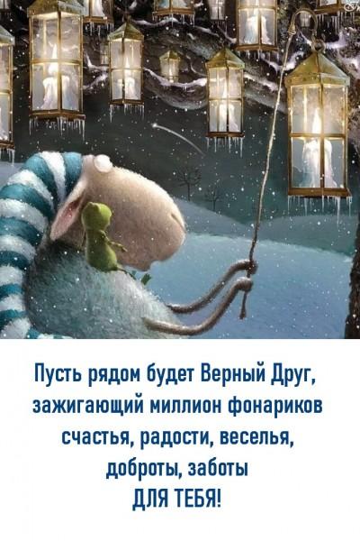 inv-1123-006 Гец Анастасия