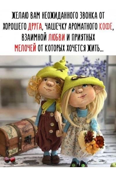 inv-0201-34 Фокина Евгения