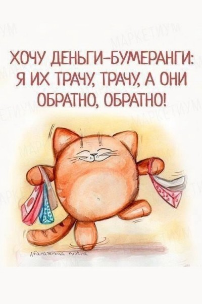 inv-0329 Женя