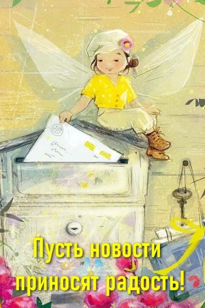 inv-gn-OMB-008 Гусамова Наталья - ОПЛАТИТЬ 2 раза