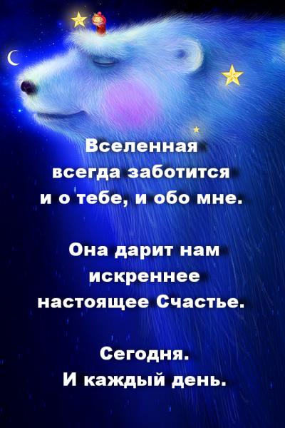 inv-1409-022 Кулакова Екатерина